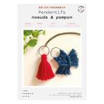 Kit DIY Pendentif nœuds & pompon