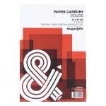 Feuille de papier carbone 2 pcs